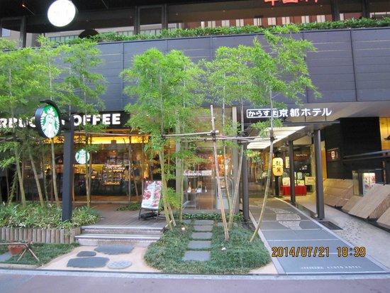Karasuma Kyoto Hotel: sutaba