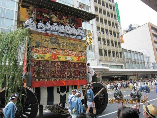 Karasuma Kyoto Hotel: maturi