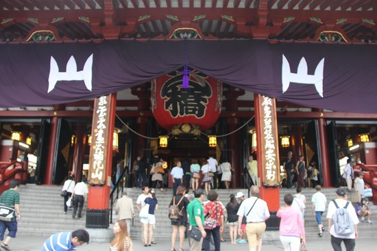 Asakusa Shrine: Asakusa temple