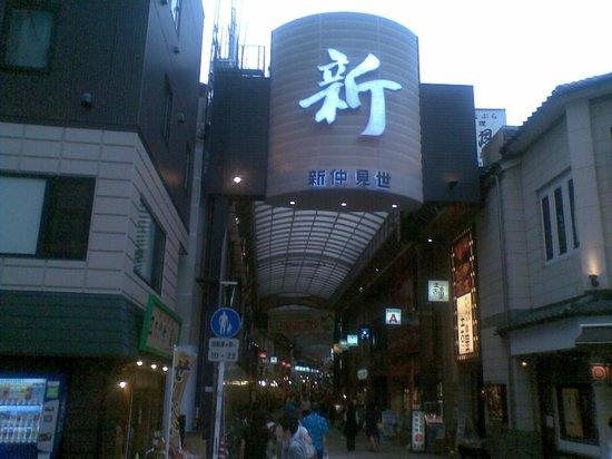 Asakusa Shrine: Extension of Kapabashi street