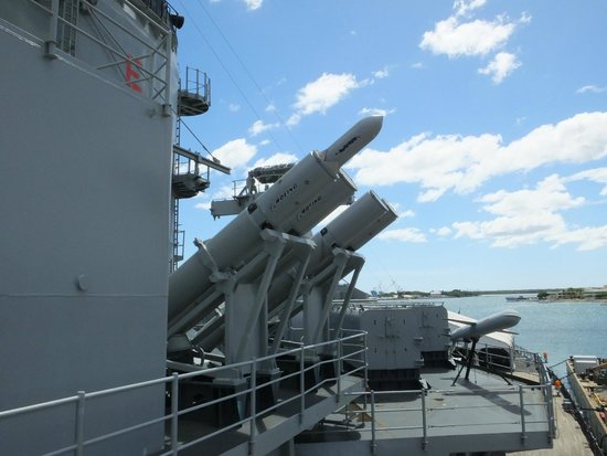 Battleship Missouri Memorial: Cruise Missile...!