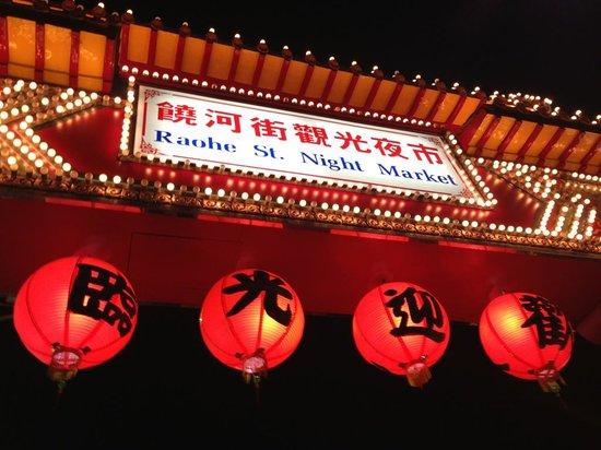 Raohe Street Night Market: 写真2