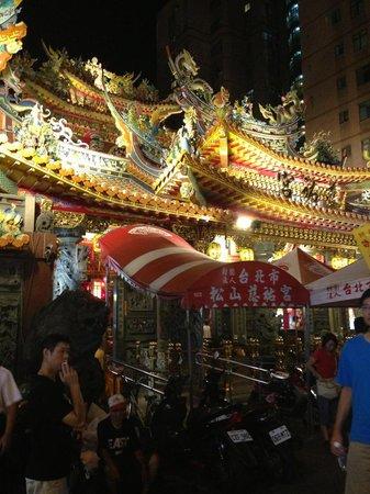 Raohe Street Night Market: 写真4