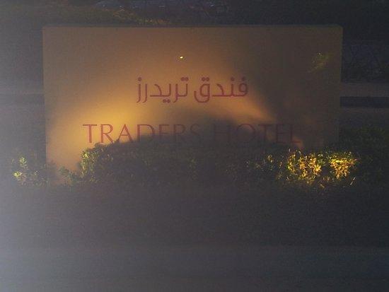 Traders Hotel, Qaryat Al Beri, Abu Dhabi: Front sign.