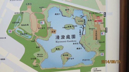 Kiyosumi Teien: 清澄庭園案内図
