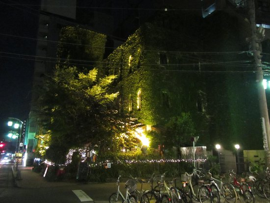 a salon in Sakae