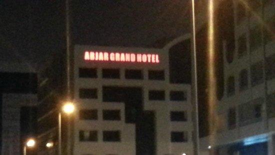 Abjar Grand Hotel: Hotel