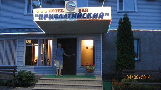 Pribaltiyskaya