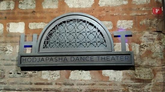 Hodjapasha Cultural Center: En la puerta
