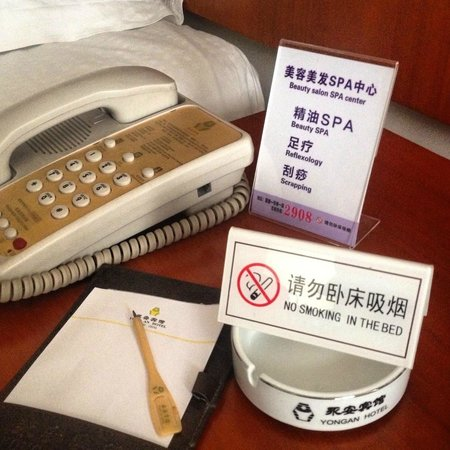 Yong An Hotel : only in China