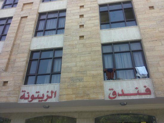Al Zaitouna: building from outside