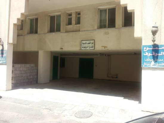 Al Zaitouna: parking area