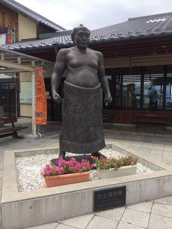 Michi-no-Eki Raiden Kurumi no Sato