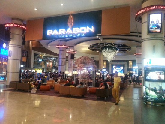 Siam Paragon: At the cinema