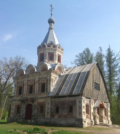 ‪Temple of the Holy Martyr Queen Aleksandra‬