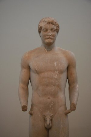 National Archaeological Museum: Sculpture