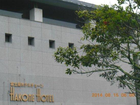 Hakone Hotel: メインの建物