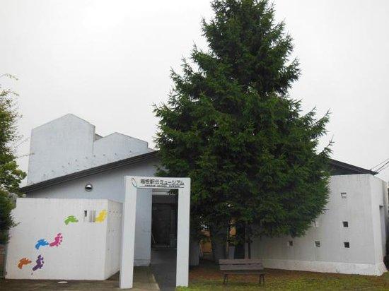 Hakone Ekiden Museum: 全景