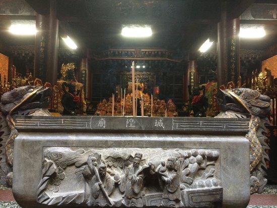 Jiayi Cheng Huang Temple