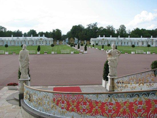 Catherine Palace and Park: Servants quarters