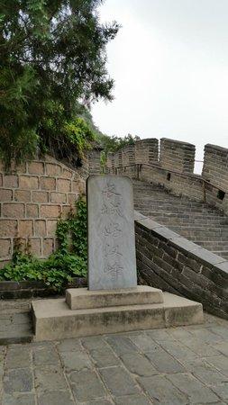 The Great wall of Jiankou-The Great Wall Alternative: стена