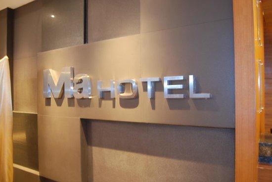 Ma Hotel : dans l'entrée de l'hôtel