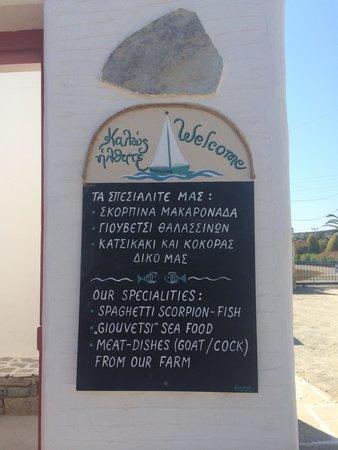 Katsounas