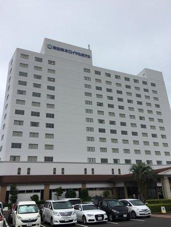 Kushimoto Royal Hotel: 入口