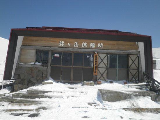 Gassan Shrine : 外観