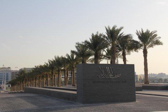 Musée d'art islamique : entrance