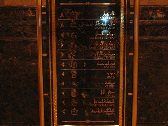 Emirates Palace Hotel: Lobby tabelası