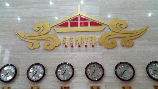Guobin Hotel Zhangjiajie: пыль в глаза на ресепшене все блестит