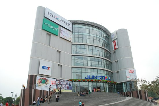 Durgâpur, Hindistan: The Junction Mall, Durgapur