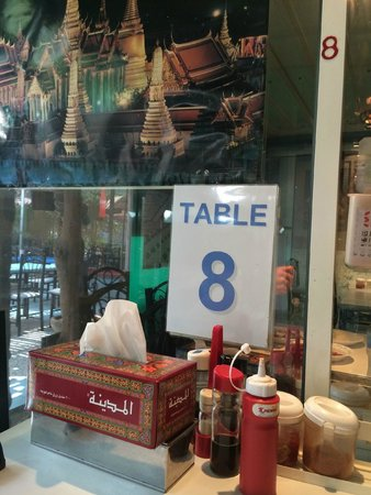Thai Snack and Massage: you must pay at the cash register with your table number
