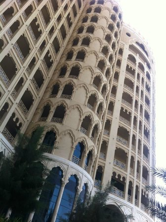 Waldorf Astoria Ras Al Khaimah: RAK