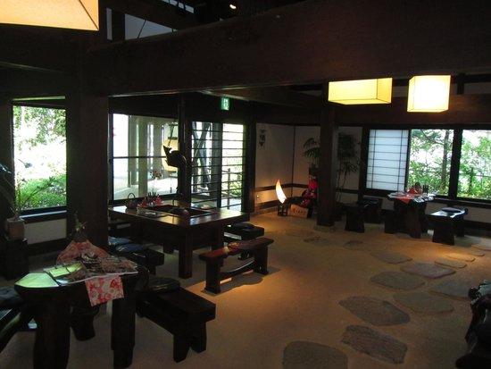 Tsukinoakari : lobby