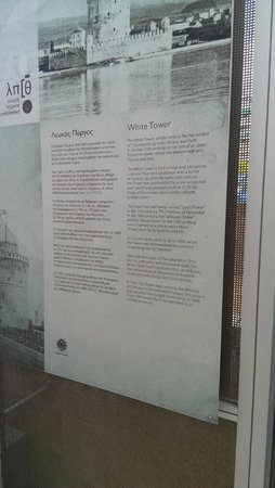 White Tower of Thessaloniki: some info in front of the tower