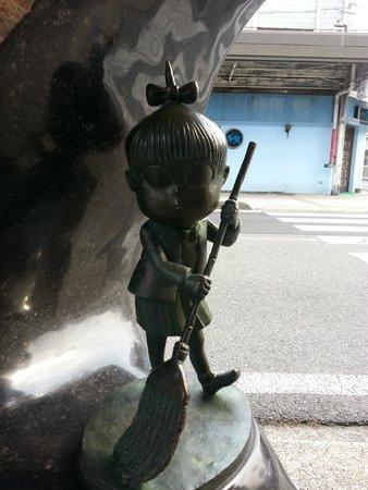The Mizuki Shigeru Road: オブジェ