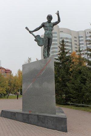 Vysotskiy Monument