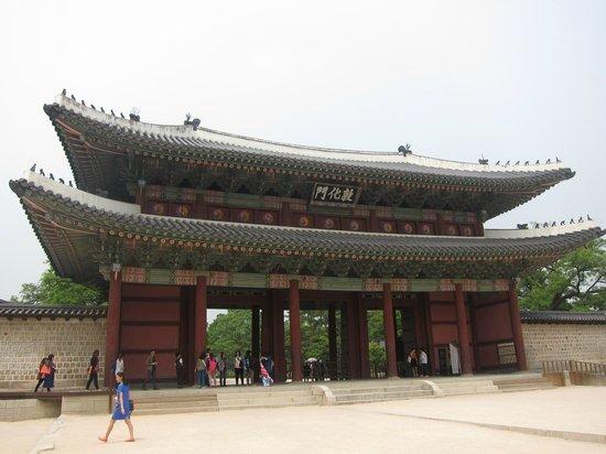 Palais de Changdeokgung : 敦化門