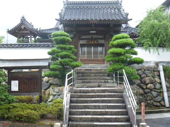 Daiunji Temple