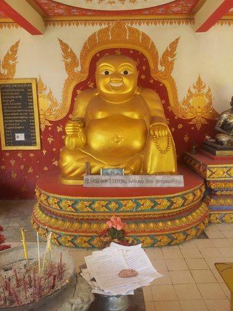 Big Buddha Temple (Wat Phra Yai): Big Buda