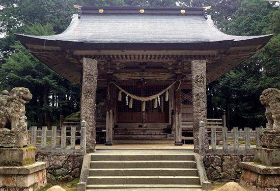 Awaga Shrine