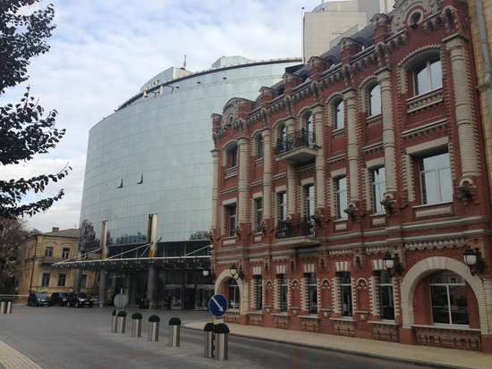 Hyatt Regency Kiev: Hotel Facade