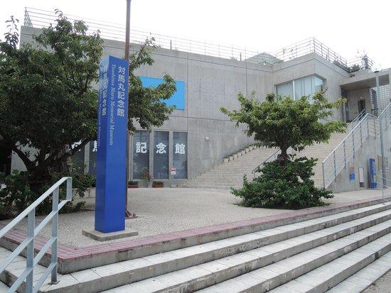 Tsushimamaru Museum : 外観