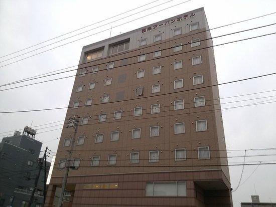 Saijo Urban Hotel : ホテル外観