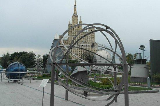 Moscow Planetarium: Парк Неба
