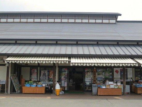 Rotari Hanayama Michi-no-Eki