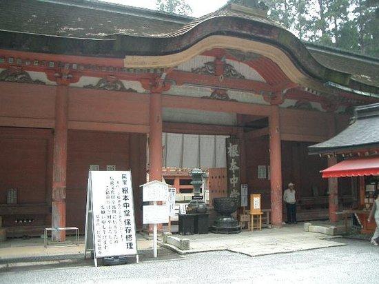 Hieizan Enryaku-ji Temple : 根本中堂
