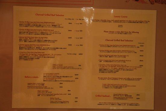 The Oregon Bar & Grill: Menu